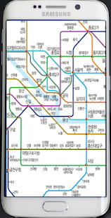 Seoul Metro Map - screenshot thumbnail