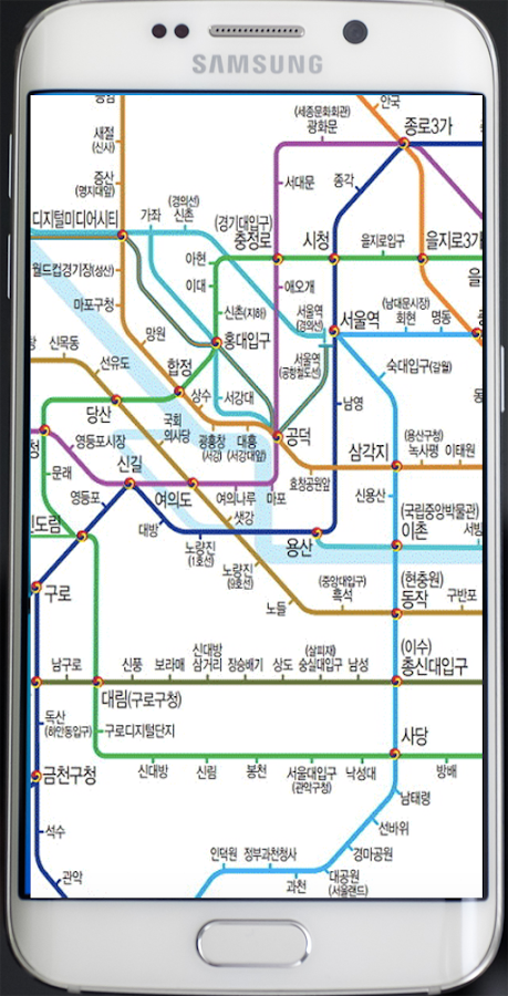 Seoul Metro Map - screenshot