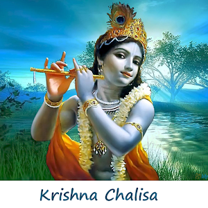 download Krishna Chalisa apk