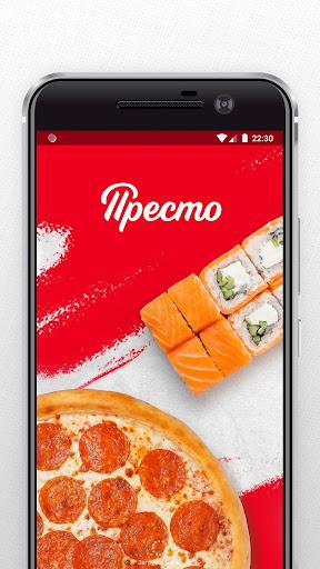 Пиццерия Престо - Доставка еды: пицца, роллы, суши 2.26.676 screenshots 1