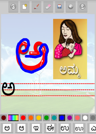 Kids Learn Kannada Alphabets