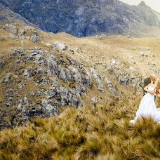 Fotógrafo de bodas Jayro Andrade (jayroandrade). Foto del 21.06.2015