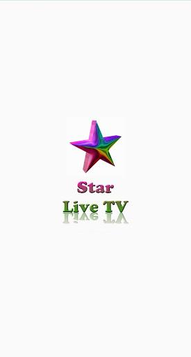 Star Tv  screenshots 1