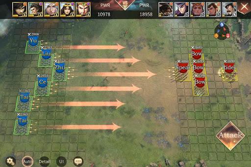 ThreeKingdoms:EpicWar screenshot 23