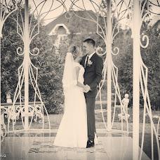 Wedding photographer Yuliya Novikova (yuNo). Photo of 23.11.2015