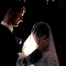 Wedding photographer Darya Londareva (DariaLond). Photo of 22.05.2018