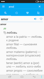 Spanish<->Russian Dictionary- screenshot thumbnail