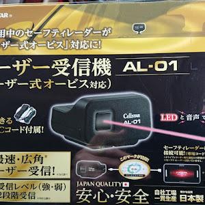 アルファード GGH25W 350G Lパッケージのカスタム事例画像 アル(*´∇`*)bさんの2020年05月24日12:51の投稿