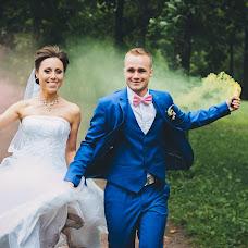 Wedding photographer Yulya Marugina (Maruginacom). Photo of 05.10.2016