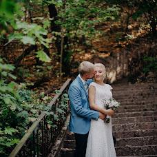Wedding photographer Mariya Shurinova (MariaN48). Photo of 18.11.2018