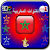 maroc channels tv file APK for Gaming PC/PS3/PS4 Smart TV