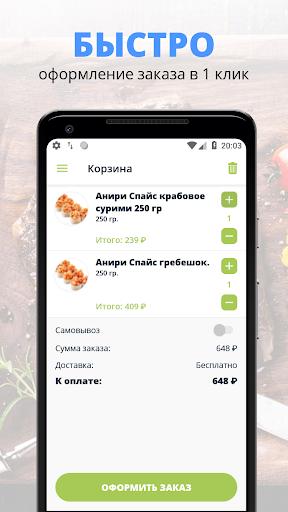 ХОЧУ СУШИ | Севастополь