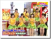 MIDTOWN TV (MaruMaru Aikora NamaYaguchi!!) #34_001_14758