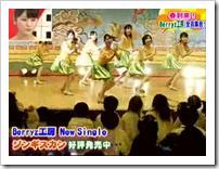 MIDTOWN TV (MaruMaru Aikora NamaYaguchi!!) #34_001_15339