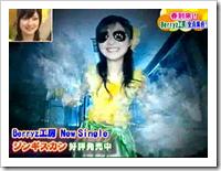 MIDTOWN TV (MaruMaru Aikora NamaYaguchi!!) #34_001_15694