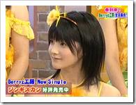 MIDTOWN TV (MaruMaru Aikora NamaYaguchi!!) #34_001_16157