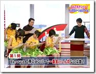 MIDTOWN TV (MaruMaru Aikora NamaYaguchi!!) #34_001_29063