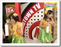 MIDTOWN TV (MaruMaru Aikora NamaYaguchi!!) #34_001_60833