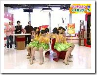 MIDTOWN TV (MaruMaru Aikora NamaYaguchi!!) #34_001_52100