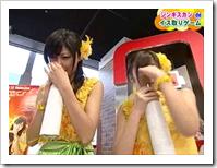 MIDTOWN TV (MaruMaru Aikora NamaYaguchi!!) #34_001_54645