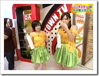 MIDTOWN TV (MaruMaru Aikora NamaYaguchi!!) #34_001_60768