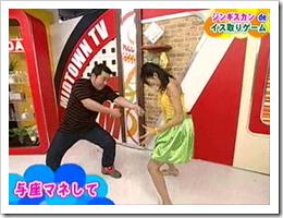 MIDTOWN TV (MaruMaru Aikora NamaYaguchi!!) #34_001_69986
