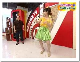 MIDTOWN TV (MaruMaru Aikora NamaYaguchi!!) #34_001_74713