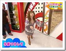 MIDTOWN TV (MaruMaru Aikora NamaYaguchi!!) #34_001_65376