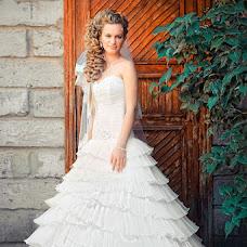 Wedding photographer Lena Grass (Arestia). Photo of 16.09.2013