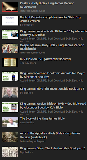 King James 聖經 KJV