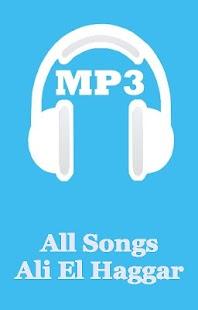 All Songs Ali El Haggar - náhled