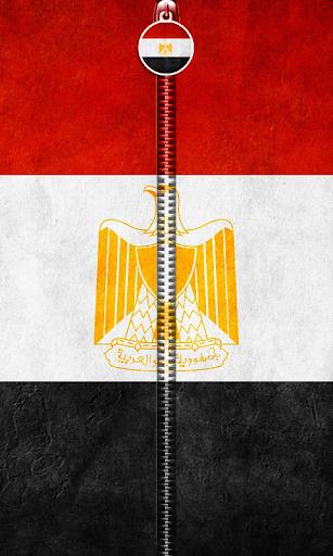 Egypt Flag Zipper UnLock