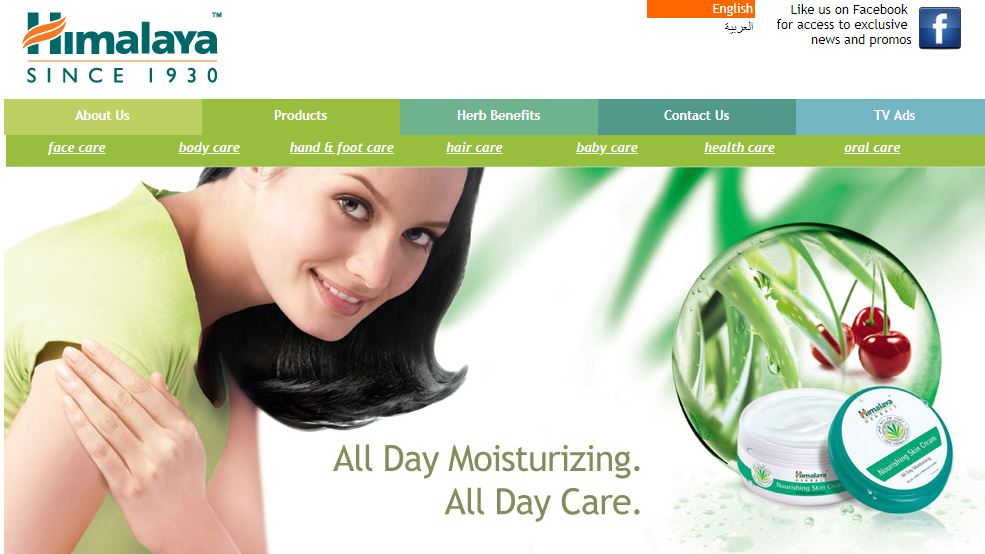 himalaya-herbals-best-beauty-products-india_image