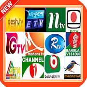 Bangla All TV News - Bangla All Live TV