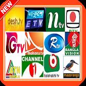 Tải Bangla All TV News miễn phí