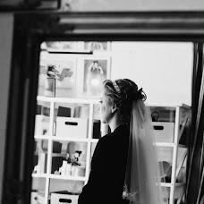Wedding photographer Darina Zdorenko (gorodinskaj). Photo of 24.01.2017