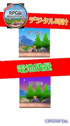 RPG風 ウォッチフェイスのおすすめ画像4