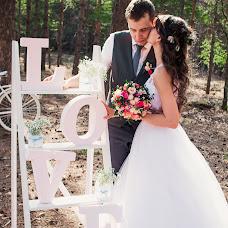 Wedding photographer Vladislava Kharlamova (VladislavaPhoto). Photo of 30.04.2016