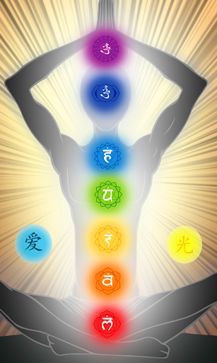 Chakra frequency tuner