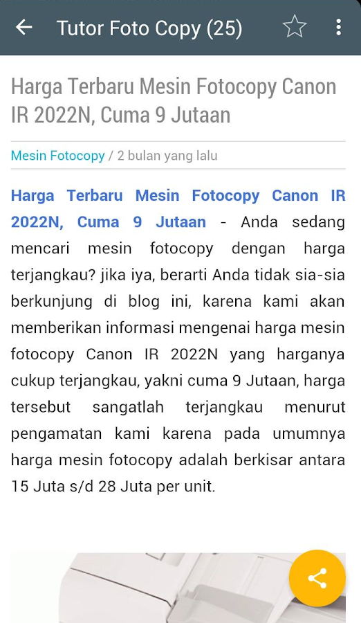 Tutor Foto Copy- screenshot