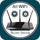 All WiFi Router Settings Download on Windows