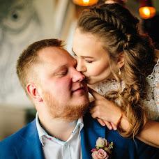 Wedding photographer Aleksandra Shtefan (AlexandraShtefan). Photo of 25.10.2017