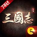 삼국지PK icon