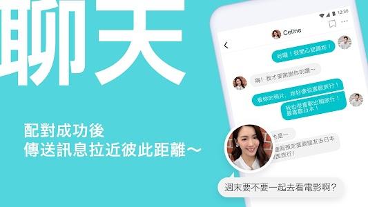 popularna aplikacja randkowa na Tajwanie