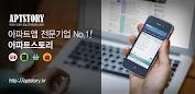 대구월배2차아이파크 아파트 Alkalmazások (apk) ingyenesen letölthető részére Android/PC/Windows screenshot