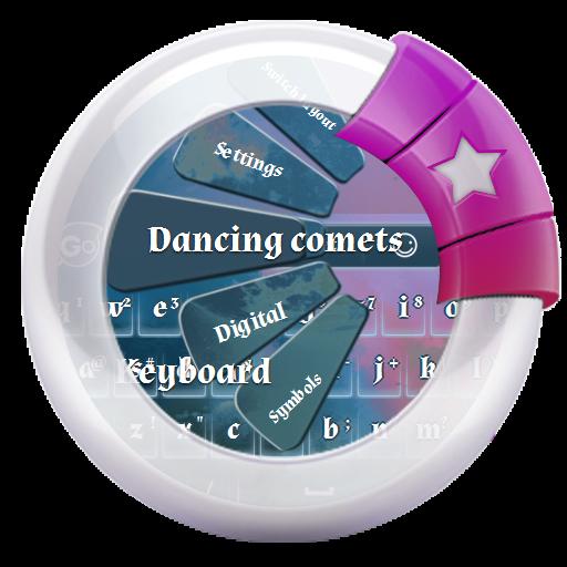 个人化のダンス彗星キーボード LOGO-記事Game