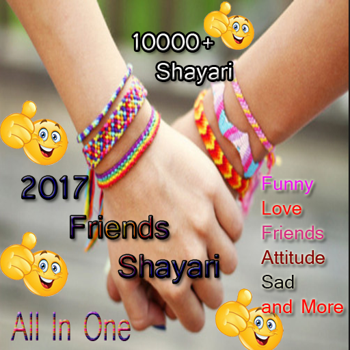 遊戲App|Friends Shayari LOGO-3C達人阿輝的APP