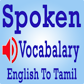 Spoken Vocabulary in Tamil