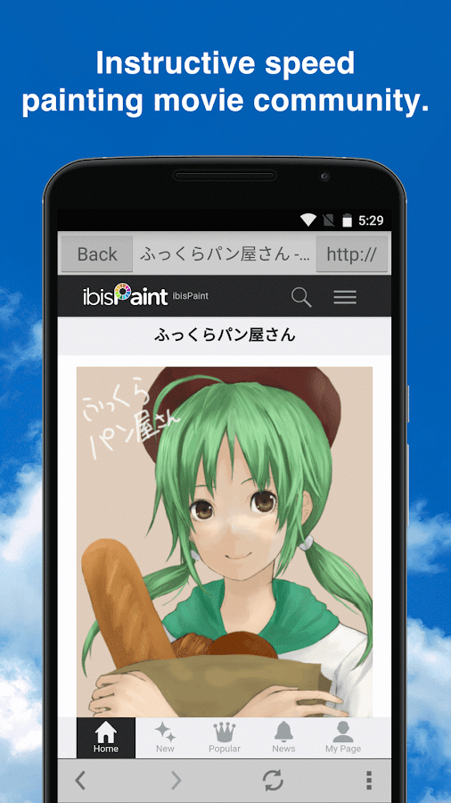 ibis paint x android apps on google play. Black Bedroom Furniture Sets. Home Design Ideas