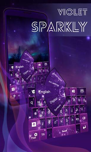 紫银河键盘